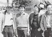 Nguyễn Mộng Giác và bạn bè